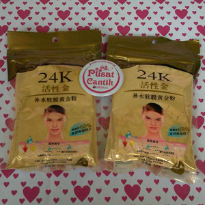 24K Active Gold Aqua Soft Mask Gold Powder